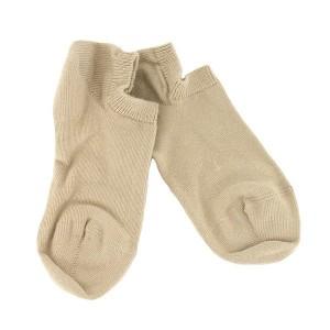 Chaussettes / Bas chaussettes bas Socquettes enfant Coton Lycra